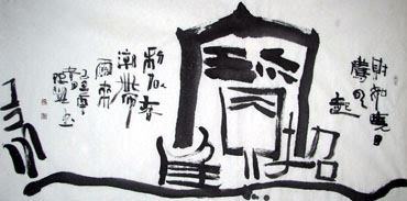 Chinese Other Meaning Calligraphy,66cm x 136cm,5016002-x