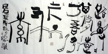Chinese Other Meaning Calligraphy,66cm x 136cm,5016003-x