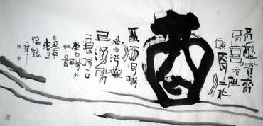 Tao Jun