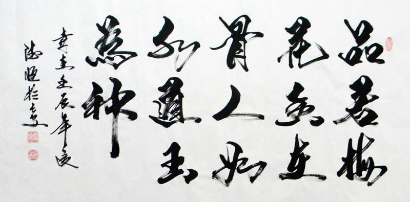 Chinese Other Meaning Calligraphy 51017009 66cm X 130cm