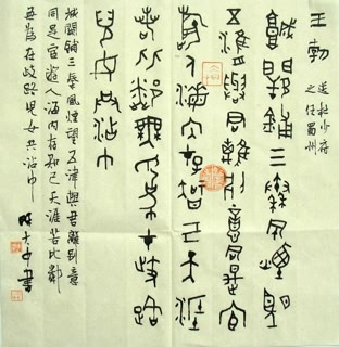 Chinese Other Meaning Calligraphy,33cm x 33cm,51079001-x