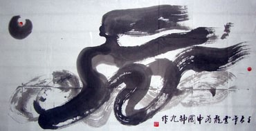 Chinese Other Meaning Calligraphy,60cm x 135cm,51088003-x