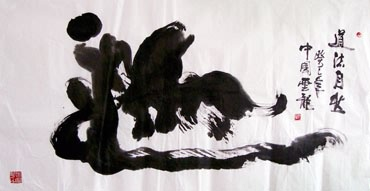 Chinese Other Meaning Calligraphy,70cm x 135cm,51088004-x