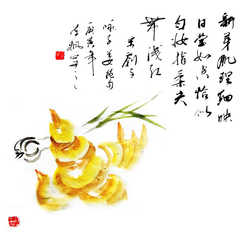 Chinese Other Meaning Calligraphy 5903004 66cm X 66cm 26