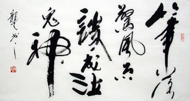 Chinese Other Meaning Calligraphy,50cm x 100cm,5917010-x