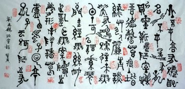Chinese Other Meaning Calligraphy,66cm x 136cm,5932003-x