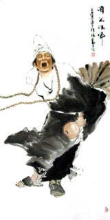 Chen Tao Chinese Painting 3805001