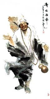 Chen Tao Chinese Painting 3805002
