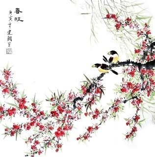 Chinese Peach Blossom Painting,66cm x 66cm,2428001-x