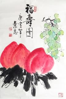 Chinese Peach Painting,69cm x 46cm,2406002-x