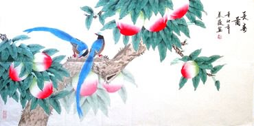 Chinese Peach Painting,66cm x 130cm,2527006-x