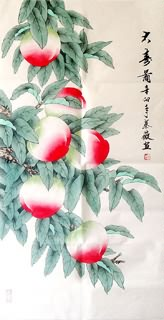 Chinese Peach Painting,60cm x 97cm,2527007-x