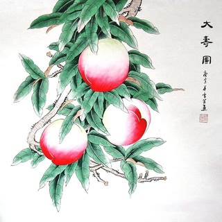 Chinese Peach Painting,69cm x 69cm,2547007-x
