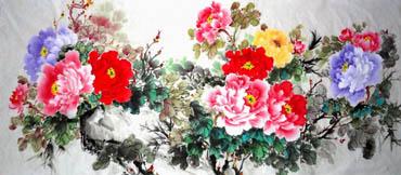 Hua Rong Chinese Painting 2312004
