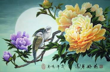 Wan An Chinese Painting 2328001