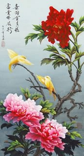 Wan An Chinese Painting 2328003