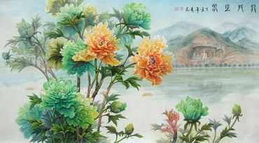 Wan An
