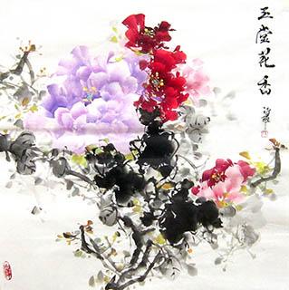Chen Shi Ya Chinese Painting csy21097001