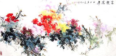 Chen Shi Ya Chinese Painting csy21097002
