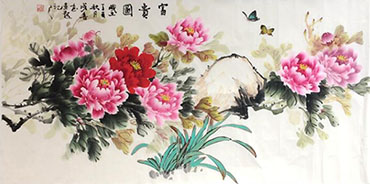 Cheng Xi Chinese Painting cx21104001