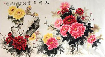 Cheng Xi Chinese Painting cx21104003