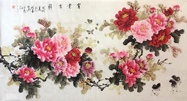 Cheng Xi