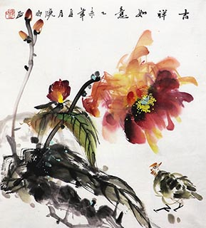 Chen Xiao Ming Chinese Painting cxm21106001