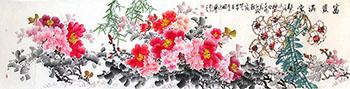 Jiang Guo Kang Chinese Painting jgk21074001