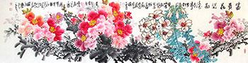 Jiang Guo Kang Chinese Painting jgk21074002