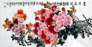 Jiang Guo Kang