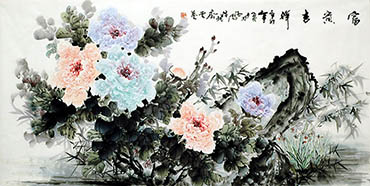 Lu Huo Rong Chinese Painting lhr21105001