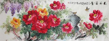 Wei Jian Hua Chinese Painting wjh21070003