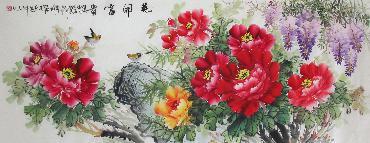 Wei Jian Hua