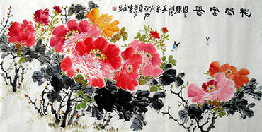 Zhang Zhong Ting Chinese Painting zzt21109002