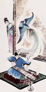 Tang Mian Xiang