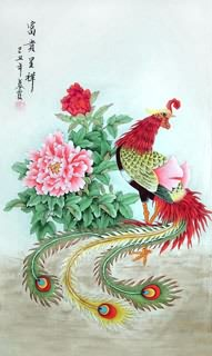 Qin Xia Chinese Painting 2703064