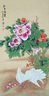 Yao Gui Yuan