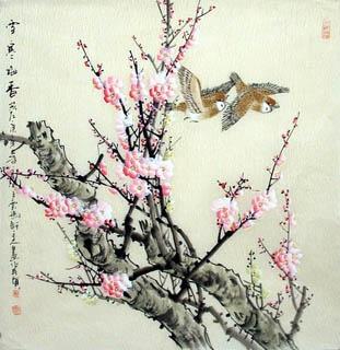 Bai Yu