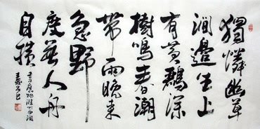 Chinese Poem Expressing Feelings Calligraphy,66cm x 136cm,5518015-x