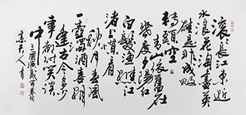 Lin Yan Qing