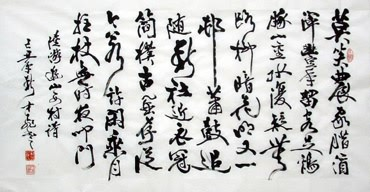 Chinese Poem Expressing Feelings Calligraphy,50cm x 100cm,5916002-x