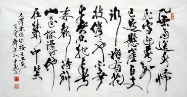 Chinese Poem Expressing Feelings Calligraphy,50cm x 100cm,5916003-x