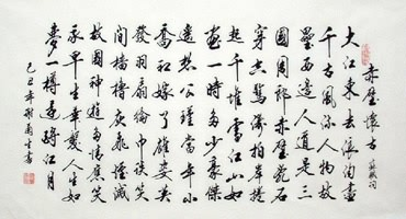 Chinese Poem Expressing Feelings Calligraphy,50cm x 100cm,5918007-x