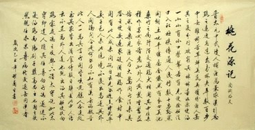 Chinese Poem Expressing Feelings Calligraphy,66cm x 136cm,5918013-x