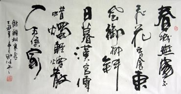 Chinese Poem Expressing Feelings Calligraphy,50cm x 100cm,5920002-x