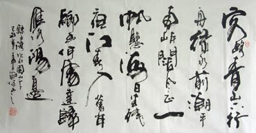 Chinese Poem Expressing Feelings Calligraphy,50cm x 100cm,5920004-x