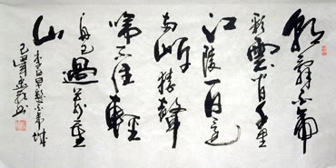 Chinese Poem Expressing Feelings Calligraphy,50cm x 100cm,5921001-x