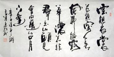Tang Yi Fei