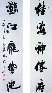 Chinese Poem Expressing Feelings Calligraphy,32cm x 120cm,5924002-x