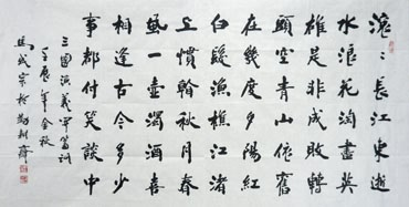 Chinese Poem Expressing Feelings Calligraphy,69cm x 138cm,5924005-x